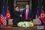 特朗普父亲节要与金正恩通话:美国与朝鲜关系非常好