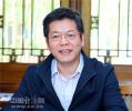 清华大学党委副书记邓卫任湖南大学党委书记