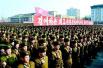 美媒称朝鲜今年或不举行反美集会:朝美关系缓和又一迹象