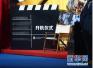 上半年中国电影票房320.3亿 有何创新?