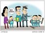 北京多区公布防校园欺凌方案 东城区:10分钟内上报欺凌事件