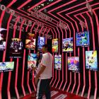 国际动漫游戏博览会