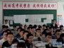 接受中国高考成绩 西方高校看重什么?