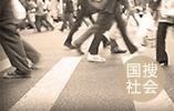 潍坊短短一条路 为何限速忽高忽低?