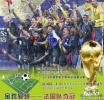 法国队夺冠 企业也是赢家?