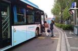 南京这几条公交路线有变 快看看有没有你常坐的?
