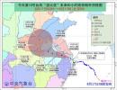 """""""温比亚""""北抬上海登陆,午后台风中心穿越南京"""