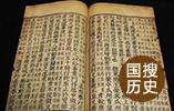 天皇退位日本要改年号了!新年号将不仅限取自中国古典作品