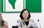 台湾民调:民进党认同度史上最低 中性选民几近过半