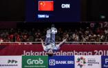 今日要闻:亚运会中国代表团再添三金 北京大外环通车