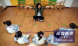 天津出新规严管幼儿园收费 保育教育费不得跨月或跨学期预收