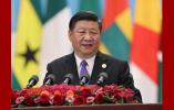 习近平出席中非合作论坛北京峰会开幕式