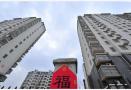 南京又一批保障房即将竣工交付啦!有你新家吗?