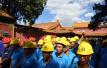 應急管理部消防局:立即開展文物建築、博物館等消防安全檢查