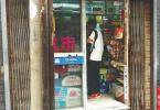 北京启动校园及周边食品安全检查 学生常买品种是重点