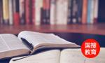 最值得回味的读书时光:不带功利读书最幸福