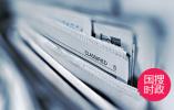 房地产税法等11部税法亮相5年立法规划