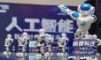 19个领域重点规划 上海发力嵌入式人工智能