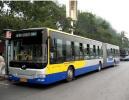 """北京市民可乘""""公交网约车""""了 可根据自己需求设置线路"""