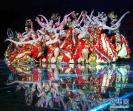 2018洛阳河洛文化旅游节主题晚会22日晚举行
