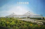 廊坊光明道上跨铁路立交桥要开工 将成为地标性建筑
