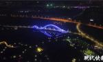 """仕女、武士迎宾,扬州运河三湾景区带你一起""""穿越""""回隋唐过中秋"""