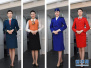 """南航空姐展示历代空乘制服 美丽""""飞""""过40年!"""
