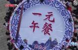 """国庆长假:不仅是""""一元午餐"""" 温暖故事在河南不断上演"""
