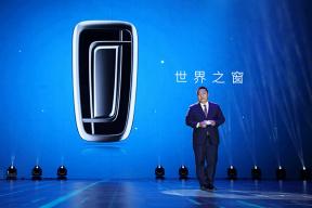 全新奔腾品牌战略发布 轿跑SUV奔腾T77预售10-14万