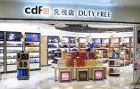 南京禄口机场进境免税店正式营业 免税购物额增3000元