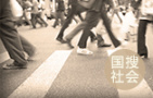 红领巾印广告事件续:菏泽万达广场被重罚344700元