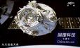 一箭八星!中法海洋卫星成功发射 数据将双方共享
