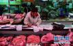 11月上旬食品价格略下降 猪肉价格小幅回落