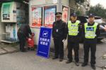杭州犬类整治重点查处违规养犬、不规范遛犬,不定时流动检查