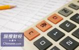 国资委:新增10家左右央企纳入国有资本投资、运营公司试点