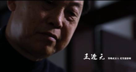 微视频|庆祝改革开放40周年之《故·事》:我们家