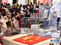 """""""伟大的变革——庆祝改革开放40周年大型展览""""春节迎客超35万人"""