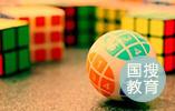 机器人竞赛上 沧州500多名中小学生展开比拼