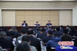 河南省白酒转型发展推进会在郑州召开