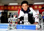 邢台举办青少年机器人竞赛