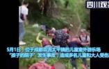 成都游乐园滑梯事故2死12伤 出事已不是第一次!