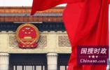 新华社评论员:让爱国主义的伟大旗帜在心中高高飘扬