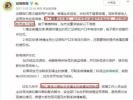 互联网身后事:我的QQ微博微信支付宝能传家吗?
