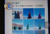 女子网购18件衣服旅游后退货 阿里回应:9件已试穿并拍照不可退