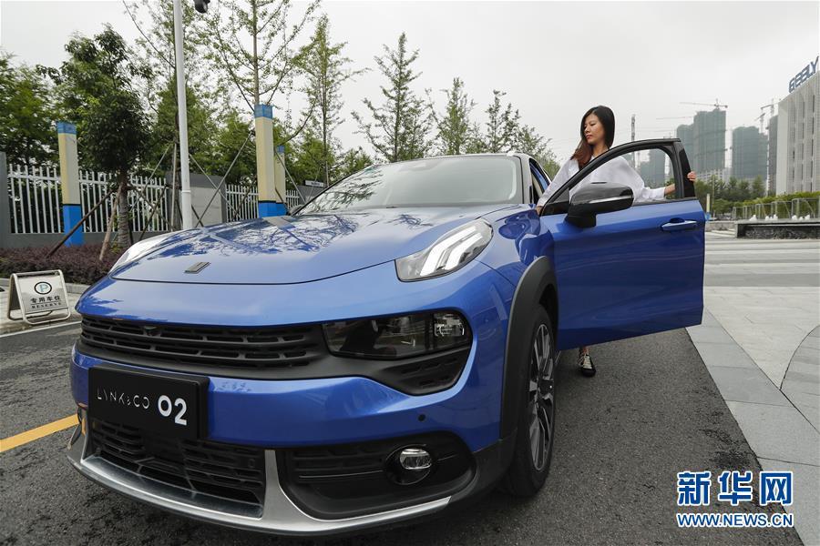 从新能源汽车产业发展看中国经济新动能
