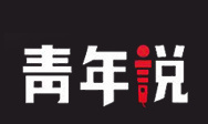 上海交大00后:要将五四精神融入创新创业