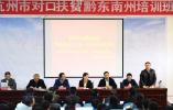 杭州汽车高级技工学校先行先试闯出扶贫新路 一帮山里娃争当汽修技能人才