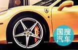 国六排放标准正式实施 汽车产业加速洗牌