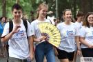 青年攜手增進友誼
