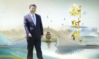 以习近平同志为核心的党中央 引领中国经济高质量发展述评